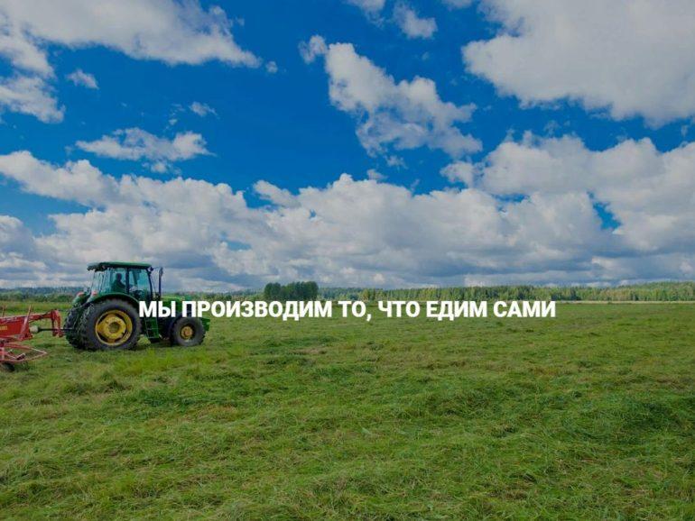 ООО «СХП Лосево»